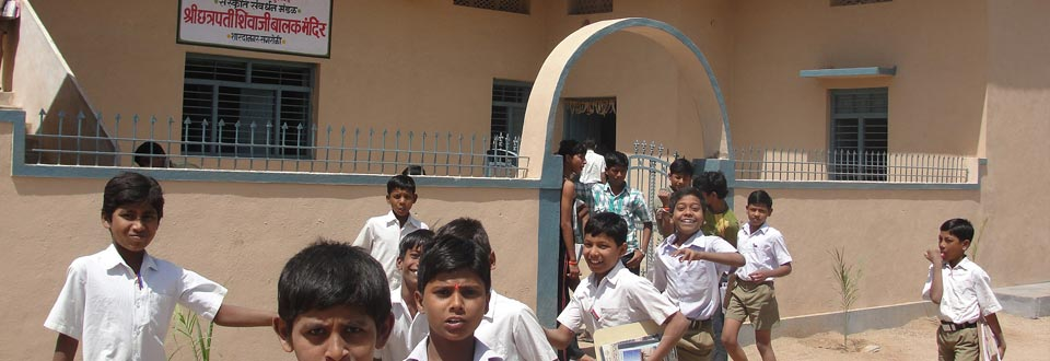 chatrapati-school