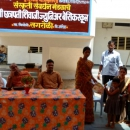 Study Material Distributed to poor Students